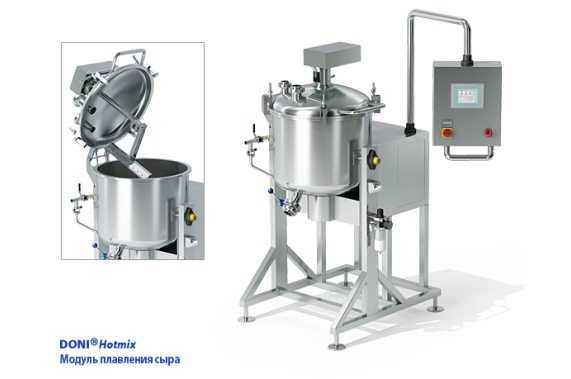 Module for processed cheese | DONI®Hotmix