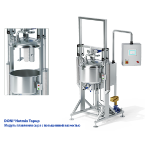 Module for processed cheese with higher viscosity   DONI®Hotmix Topup
