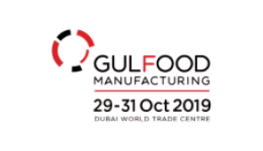 Gulfood Manufacturing 2019 Dubai, UAE